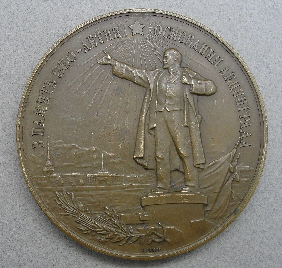 250 Years of Leningrad Table Medal - 1957