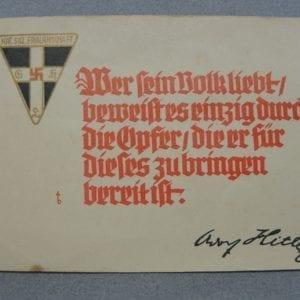 NSDAP Frauenschaft Postcard
