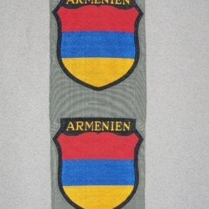 ARMENIAN Foreign Volunteer Shield, Bevo, Strip of 2