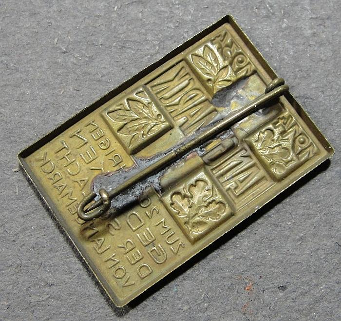 1934 Badge Commemorating the 20th Anniversary of the Battle of LANGEMARCK