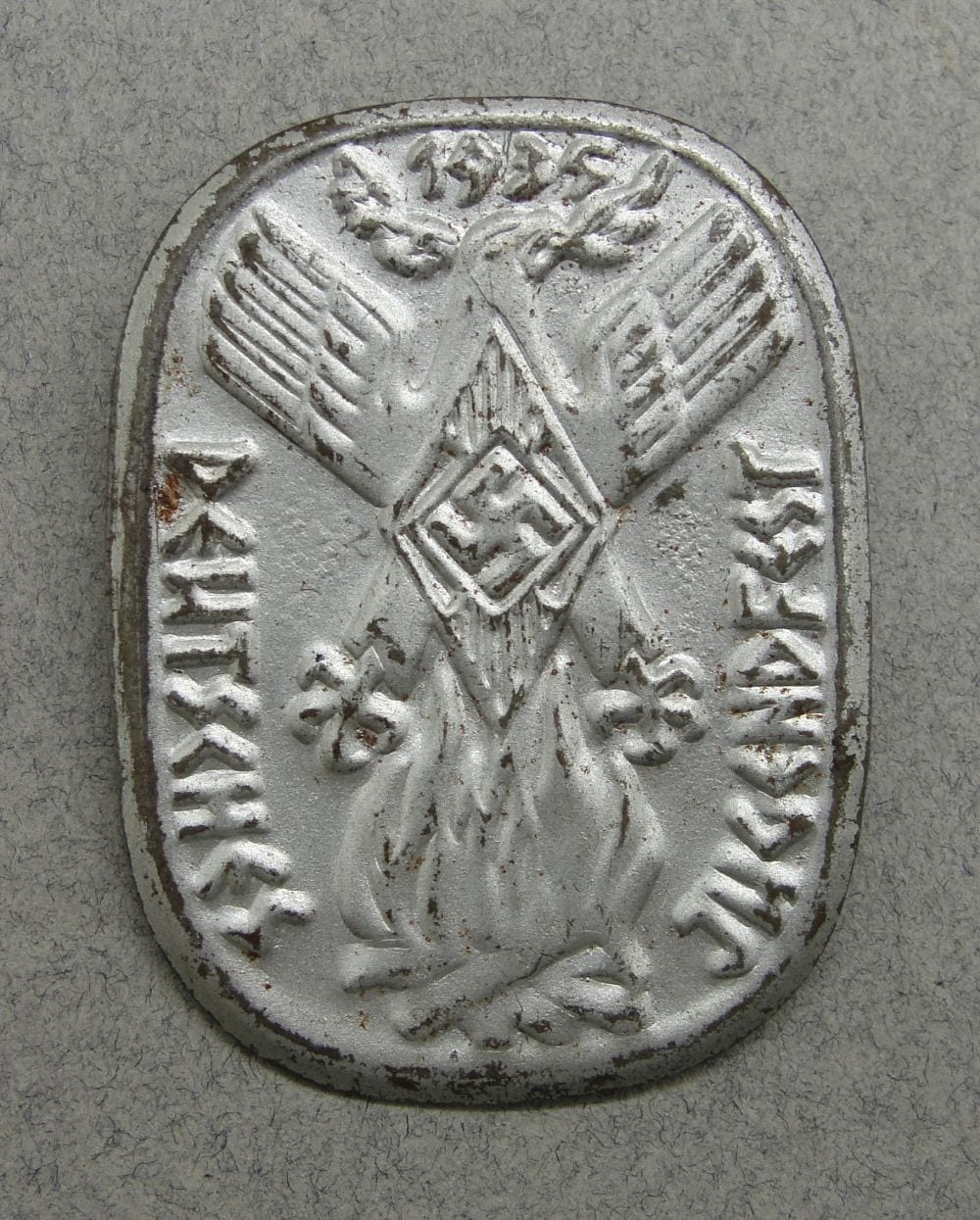 1935 Hitler Youth Day Badge