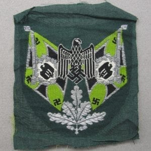 Army Panzer Grenadier Standard Bearer Sleeve Shield