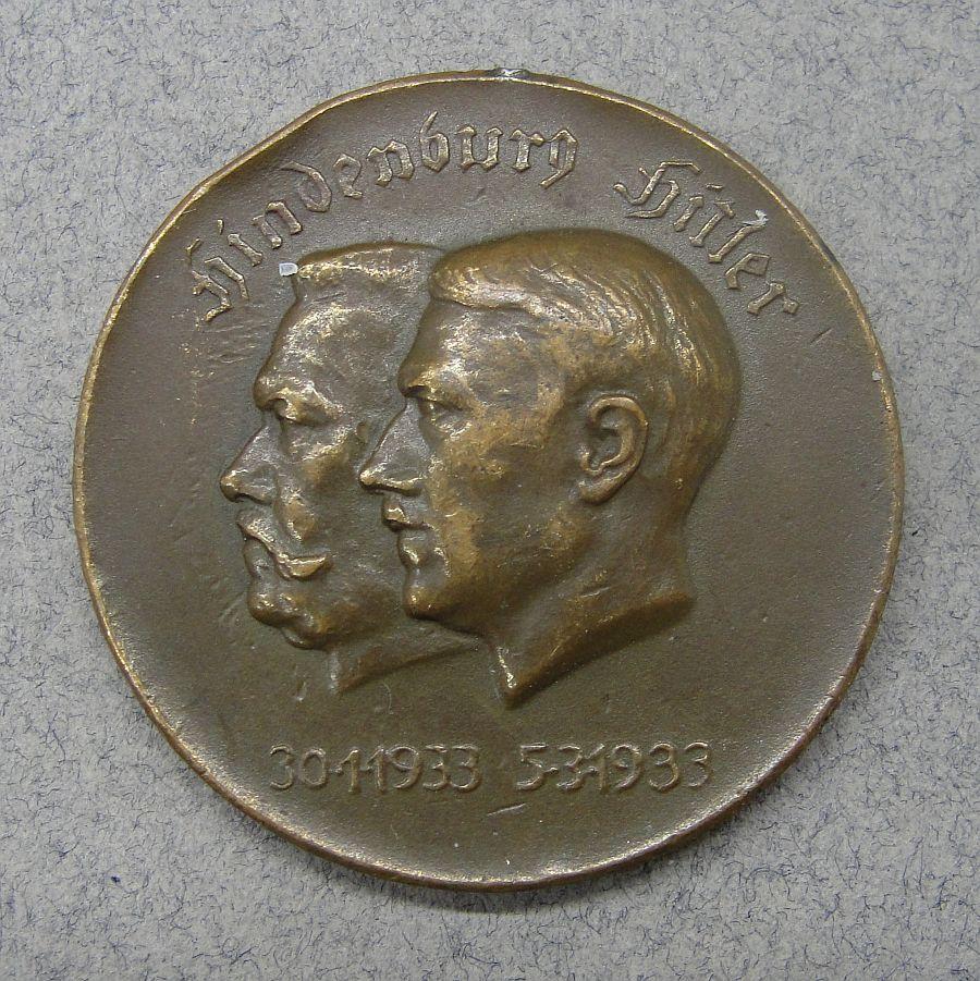 Hitler Hindenburg Medal