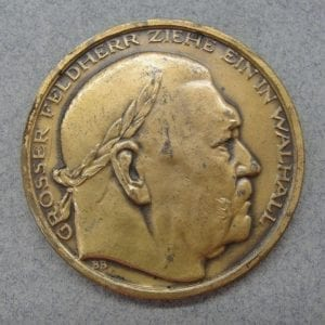 1934 Hindenburg Memorial Medal