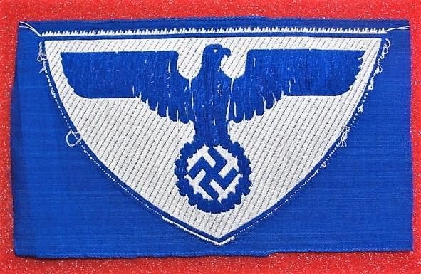 Deutsche Reichspost Sport's Shirt Insignia