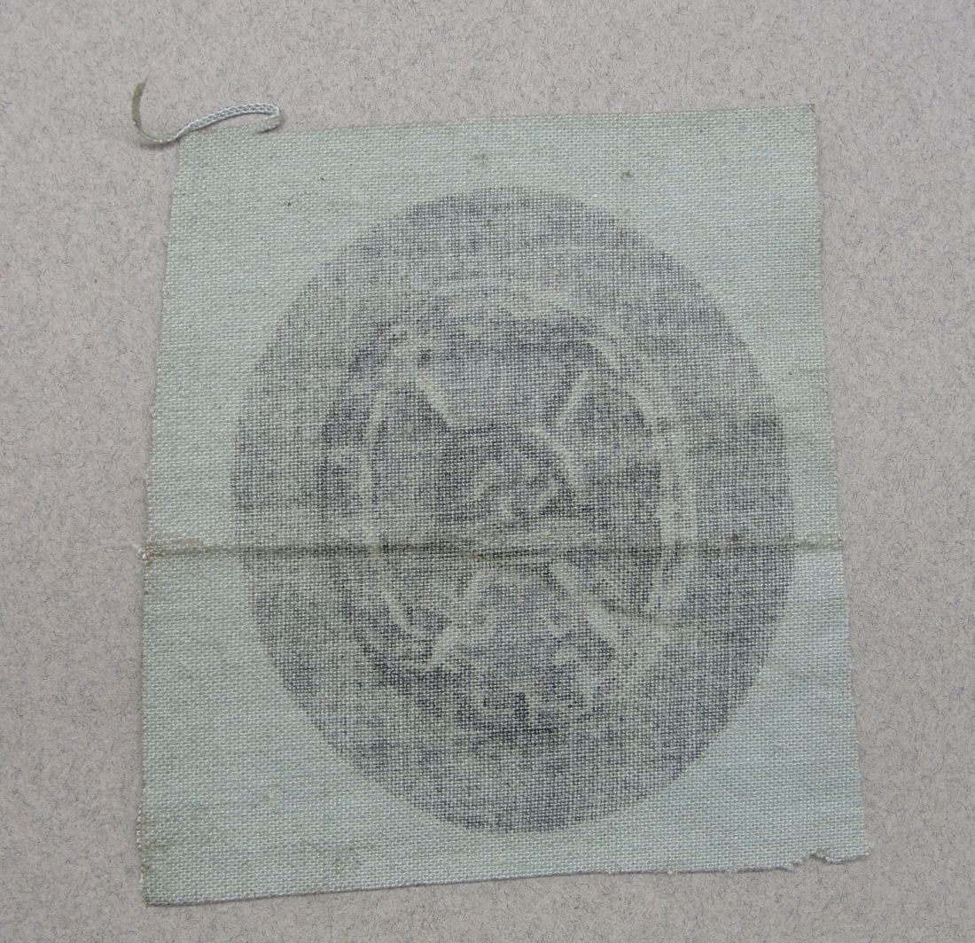 1939 Wound Badge, Black Grade, Cloth Version