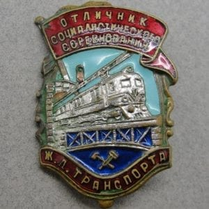 U.S.S.R Soviet Railway Badge