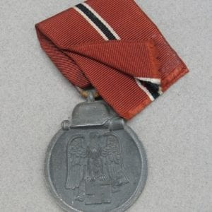 "Eastern Front Medal by ""76"""